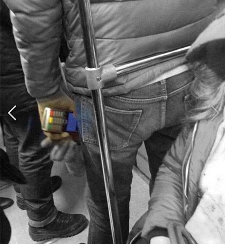 RFID pickpocket