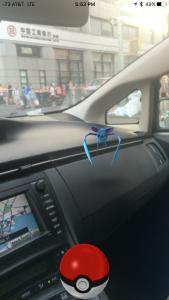 Pokemon Go Zubat in my car